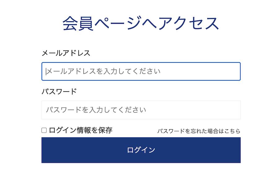 is6com出金方法解説画像
